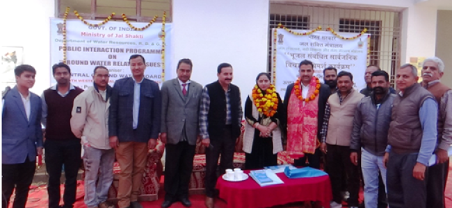Public Interaction on 'Ground Water Related Issues' held at Jammu