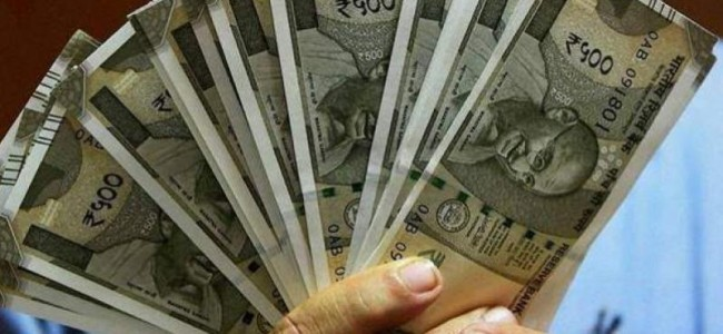 Rupee Falls 24 Paise To Close At 74.55 Against US Dollar