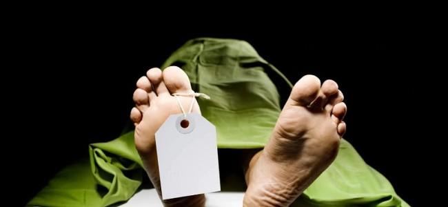 Shopkeeper shot dead in sarai bala Srinagar