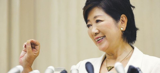 Tokyo governor pledges to hold Olympics by all means