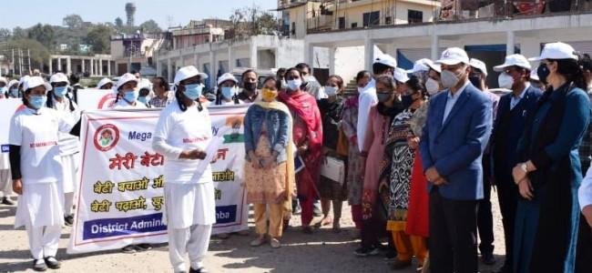 Beti Bachao Beti Padhao awareness Rally organised at Samba